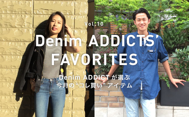 Denim ADDICT'S Favorites vol.10