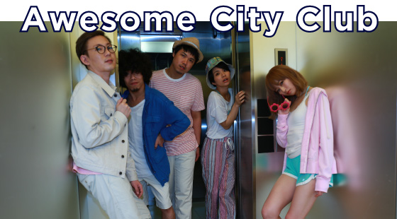 Awesome City Club