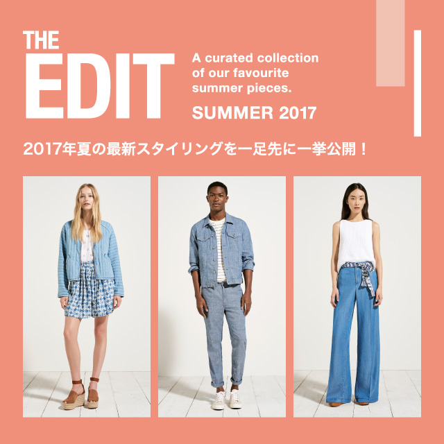 FASHION 2017SUMMER